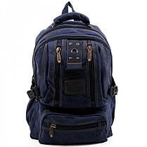 Джинсовый подростковый рюкзак Gold Be 25 x 40 x 14 см Синий (1304/2), фото 2
