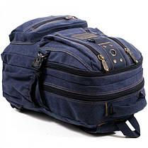 Джинсовый подростковый рюкзак Gold Be 25 x 40 x 14 см Синий (1304/2), фото 3