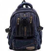 Джинсовый подростковый рюкзак Gold Be 24 x 35 x 15 см Синий (b796/2), фото 2