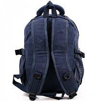 Джинсовый подростковый рюкзак Gold Be 24 x 35 x 15 см Синий (b797/2), фото 3