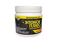 """Клей эпоксидный """"Эпокси Плюс"""" ( смола + отвердитель),1.120 кг"""
