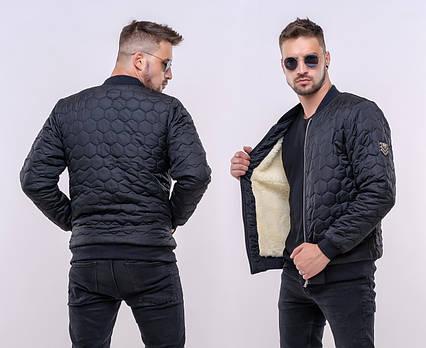 "Тёплая мужская куртка-бомбер синтепон + овчина 1227 ""Соты Шеврон"""