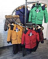Зимняя теплая    куртка  и полукомбинезон  для мальчика, фото 1