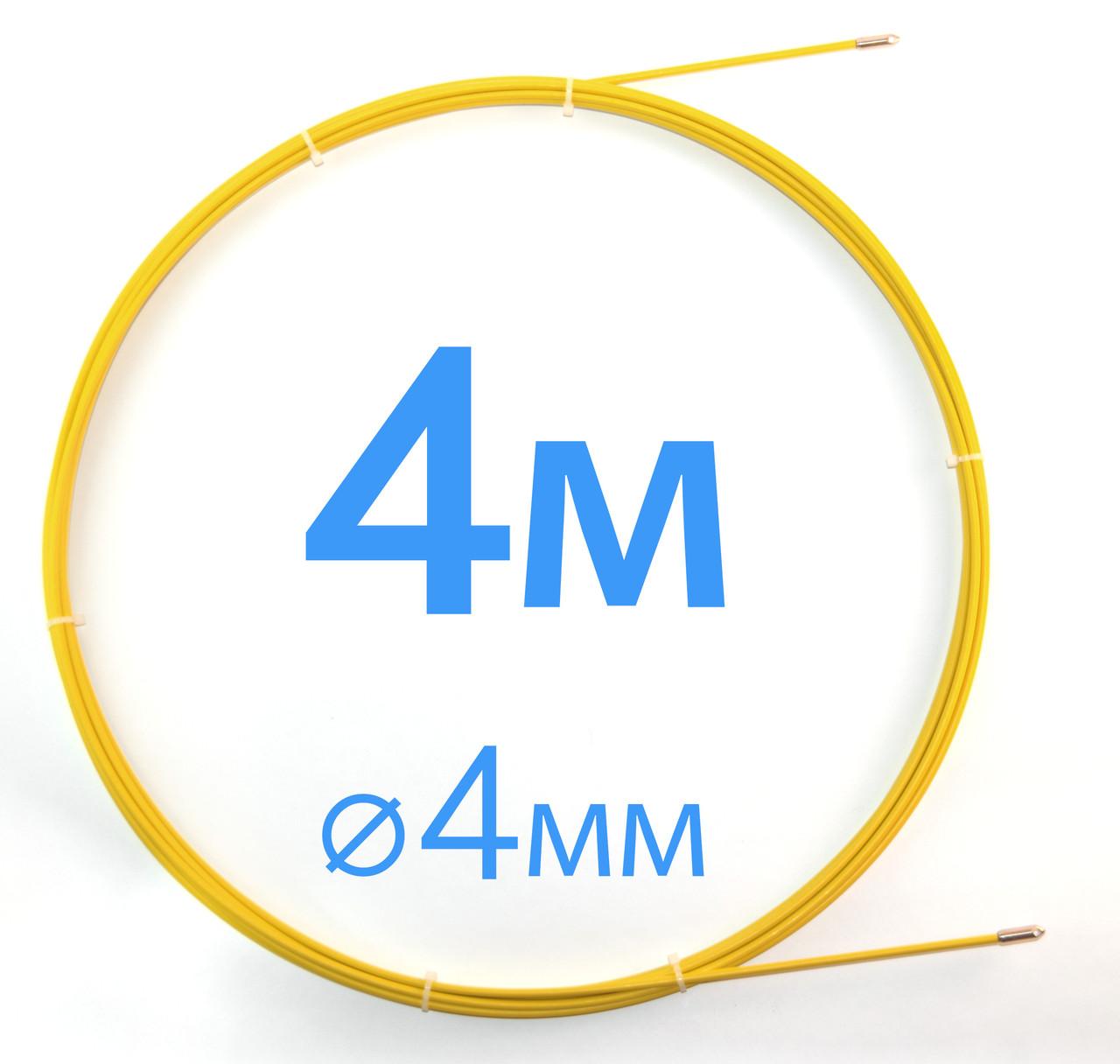 Кабельная протяжка, стеклопруток 4мм х 4м - УЗК, трос протяжка для кабеля из стекловолкна, затяжка кабеля