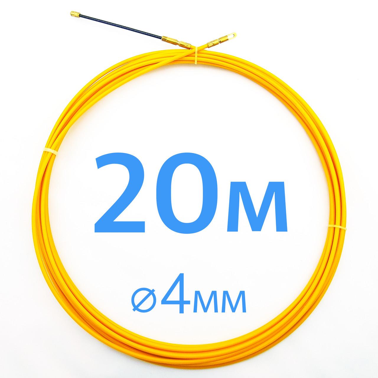 Кабельная протяжка, стеклопруток 4мм х 20м + 2 наконечника
