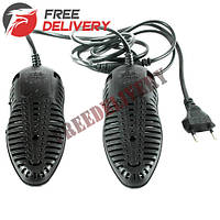 Сушилка для обуви электрическая Туфли электросушилка в корпусе