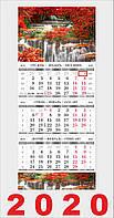 Квартальный календарь, Водопад, осень, фото 1
