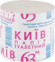 Туалетная бумага Киев «63» 1/48