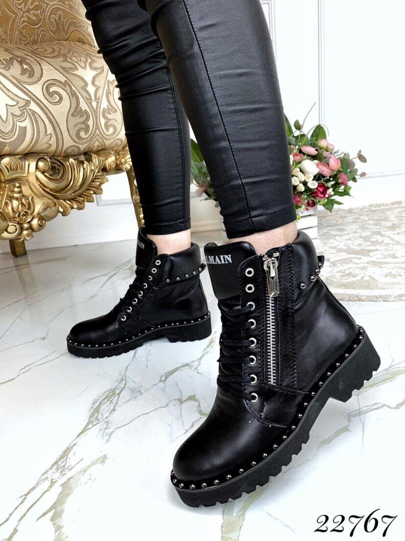 Демисезонные ботинки в стиле B@|ma@n натуральная кожа 36 и 37 размеры