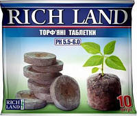 Торфяные таблетки Rich Land,d 44мм (10шт)
