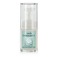 Отзывы (63 шт) о Faberlic Клеточный крем для кожи вокруг глаз Garderica арт 0743