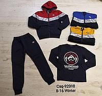 Спортивный костюм 3 в 1 на флисе для мальчика оптом, Seagull, 8-16 лет,  № CSQ-92018, фото 1