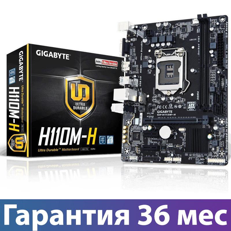 Материнская плата сокет LGA 1151 Gigabyte GA-H110M-H