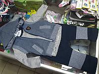 Костюм детский для мальчика тройка с жилеткой р.68 - 86