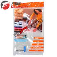 Вакуумный пакет мешок для хранения одежды вещей 70х110см