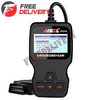 Ancel AD310 OBD2 сканер диагностики авто, диагностический автосканер