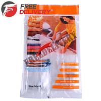 Вакуумный пакет мешок для хранения одежды вещей 50х60см