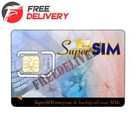 16в1 SuperSim MultiSim мультисим карта, multi sim