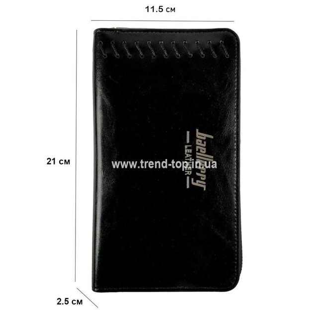 Мужской кошелёк Baellerry Leather чёрного цвета. Размеры кошелька