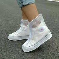 Дождевики для обуви, бахилы от дождя, чехлы на обувь от дождя
