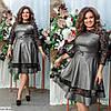 Платье BW-0934