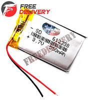 Аккумулятор 612338 Li-pol 3.7В 550мАч для RC моделей DVR GPS MP3 MP4