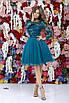Вечернее платье с гипюровой вставкой и пайетками 42, 44, 46, фото 4