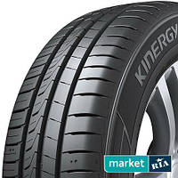 Летние шины Hankook Kinergy Eco 2 (K435) (175/65 R14)