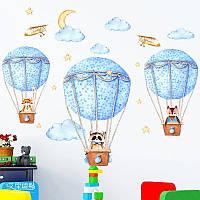 """Декоративные наклейки для детского сада, наклейка в детскую Три воздушных шарах"""" 140см*80см (лист60*90см)"""