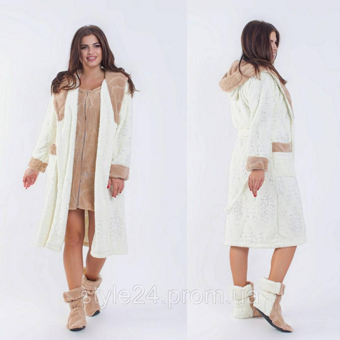 Шикарний жіночий халат з вшитим сарафаном та тапочками  .Р-ри  42-56