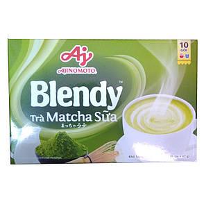 Зелений чай з молоком (Матчу) 170гр. В'єтнам, фото 2