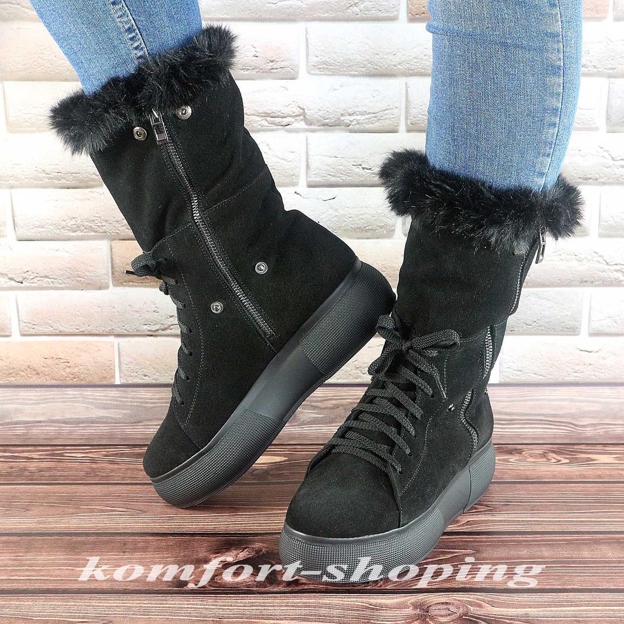 Женские черные замшевые  зимние ботинки  V 1221