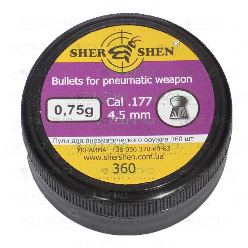 Пули Шершень для пневматики 4,5 мм 0,75 г 360 шт/уп