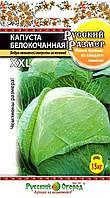 Капуста белокочанная Русский Размер, 50шт., фото 1
