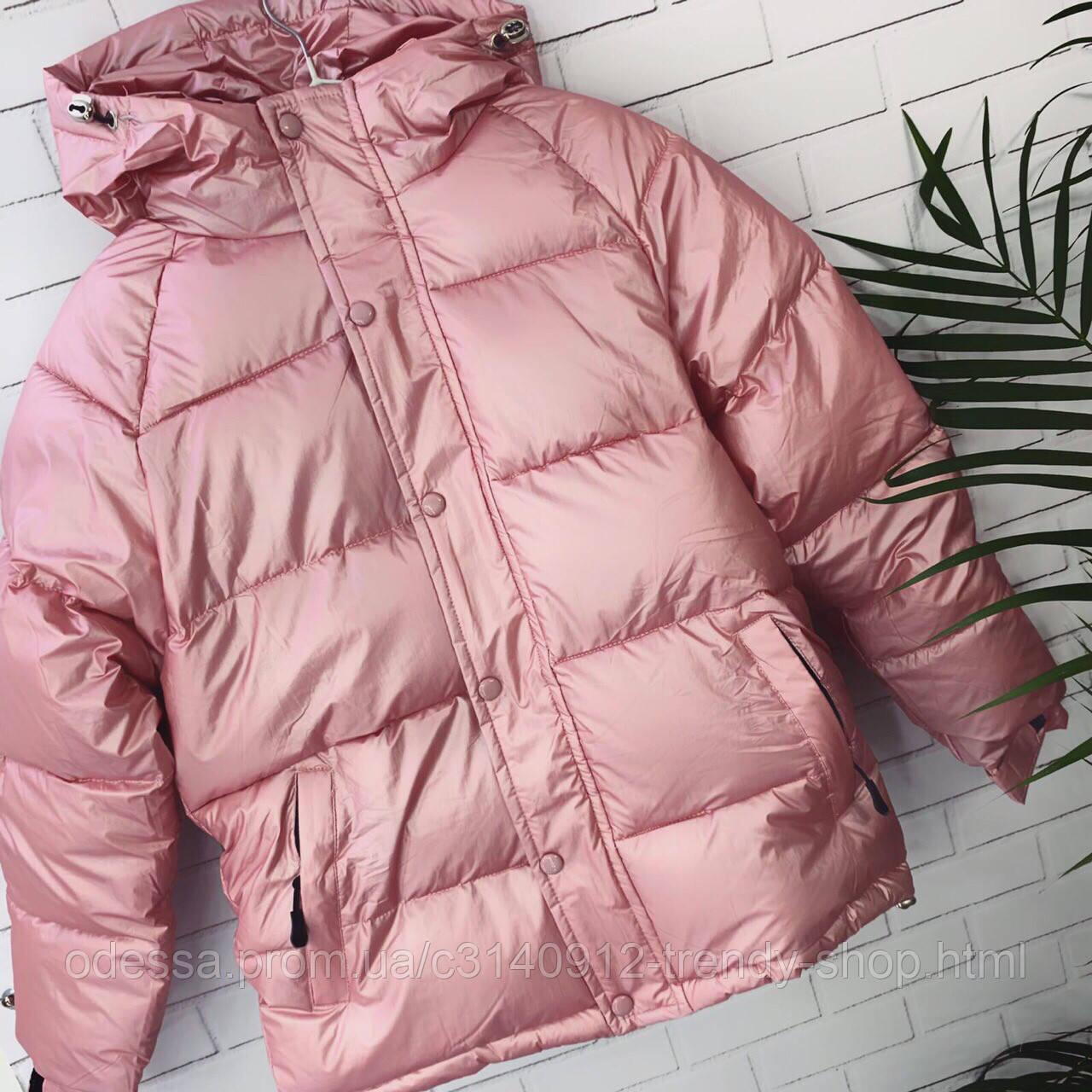 Куртка женская тёплая марсала, черный, пудра 42 44 46