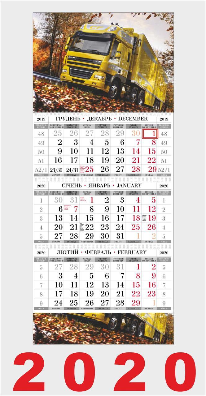 Квартальный календарь, Грузовик