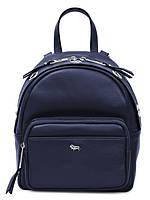 Модный рюкзак из натуральной кожи в 4х цветах L-A369-03
