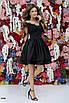 Вечернее пышное платье с длинным рукавом 42, 44, 46, фото 4