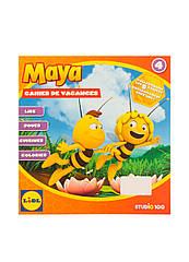 Развивающая книжка-раскраска для детей