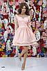 Вечернее пышное платье с длинным рукавом 42, 44, 46, фото 5