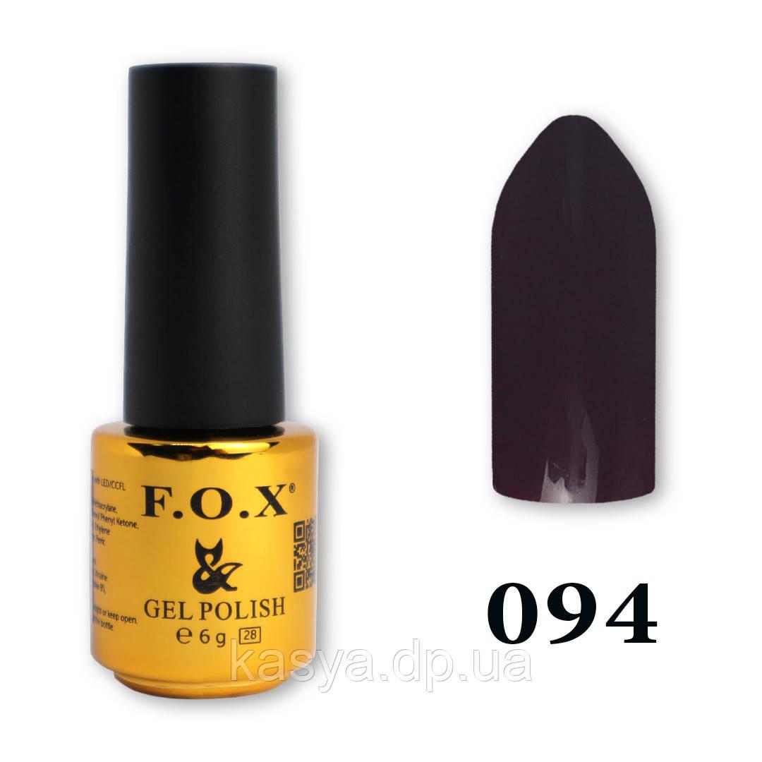 Гель-лак F.O.X №094, 6 мл