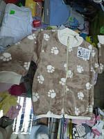 Кофта детская пушистая на молнии р.68- 104