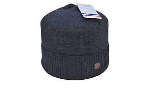 Шапка Caps Zone Dsquared 55-59 см Темно-сірий меланж (40917-3)