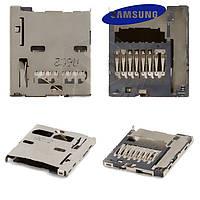 Коннектор карты памяти для Samsung I9300 Galaxy S3, I9500 Galaxy S4, I9505 Galaxy S4, N7100 Note 2, N7105 Note