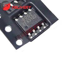 Чип MD8002A 8002A 8002 SOP8, Усилитель низкой частоты УМЗЧ УНЧ УЗЧ