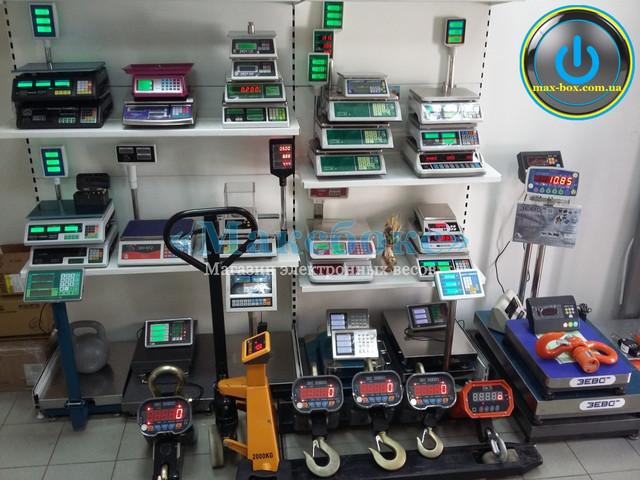 Магазин электронных весов в Харькове.
