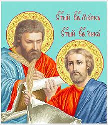 Вишивка бісером Євангелісти Марк і Лука (іконостас)