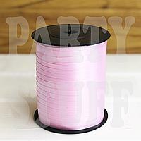 Лента для шар. светло - розовая UA (300 м)