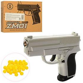 Игрушечное оружие Пистолет CYMA ZM01 металлический с пульками