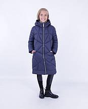 Дитяче зимове пальто на дівчинку Розэнна. SNOW IMAGE, фото 2